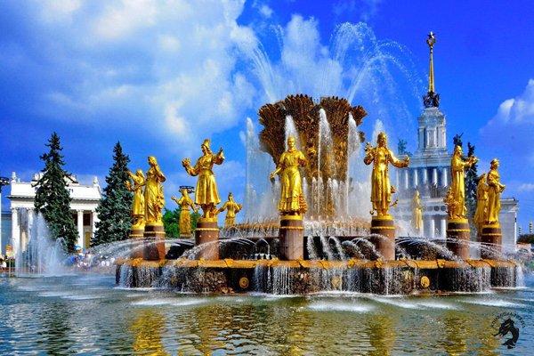 04-06.11.2017 москва