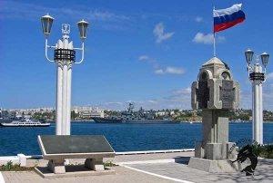 29.12.2018-04.01.2019  Крым новогодний