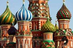 30.06-02.07.2017 Москва